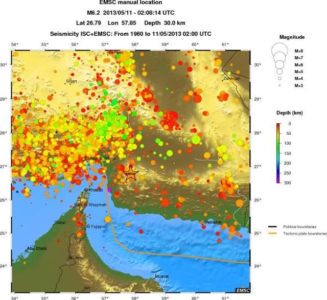 316362.regional.seismicity.depth