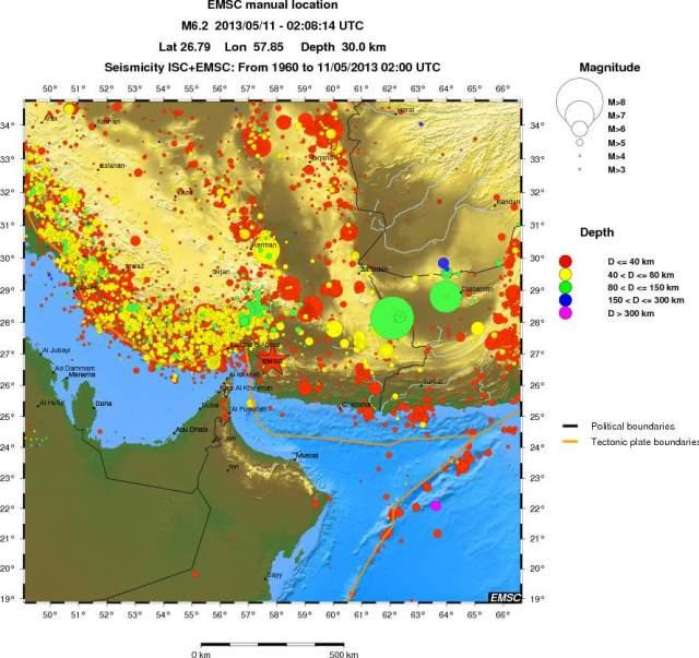 316362.wide.seismicity