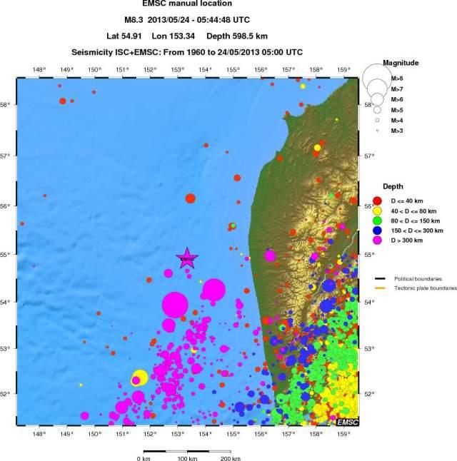 318696.regional.seismicity