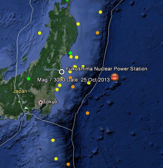 Magnitude 7.3 Off Fukushima